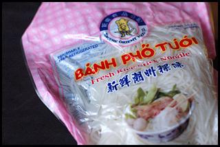 Pho Ga - Viet Rice Noodles